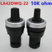 LA42DWQ-22 10K Ohm 22mm Diameter Variable Speed Drive Potentiometer vsd pot Converter Governor Inverter Resistance Switch 10K(China)