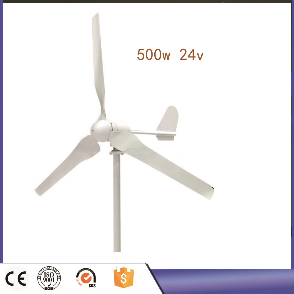 500w wind turbine Max power 600w 3 blades small wind mill low start up wind generator 200w small wind mill for house