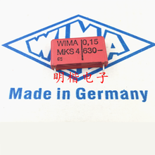 20pcs/50pcs New German Capacitor WIMA MKS4 630V 0.15UF 154 150NF Pitch 22.5mm free shipping