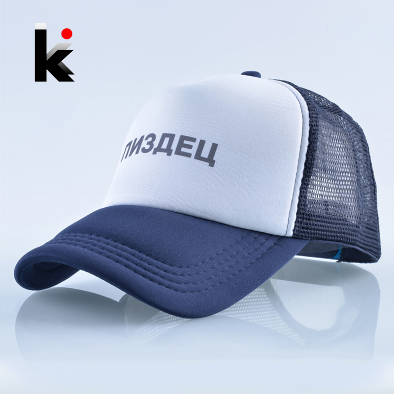 Summer Fashion   Baseball     Cap   Men And Women Russian Letter Snapback Hip Hop Hats Outdoor Breathable Mesh Trucker Bone Gorras