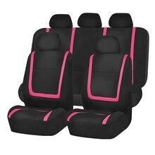 Car Universal Seat Covers Interior Accessories Airbag Compatible Seat Cover Red Blue Gray Seat Protector Cushion Protective Auto технопарк машинка инерционная uaz hunter мчс