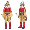 Бесплатная доставка дети король косплей костюм рождество хэллоуин Принц партия одежды, suitale для 3-12 лет дети