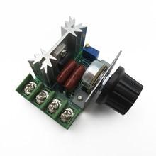 Бесплатная Доставка Высокое Качество 1 ШТ. 2000 Вт AC 220 В SCR Электронный Регулятор Напряжения Модуль Управления Скоростью Контроллер