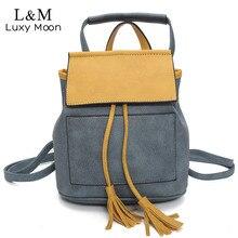 Женщины кисточкой рюкзак шнурок HASP Рюкзаки Синий PU кожаная сумка для девочек-подростков Школьные ранцы старинные путешествия Mochila XA1147H