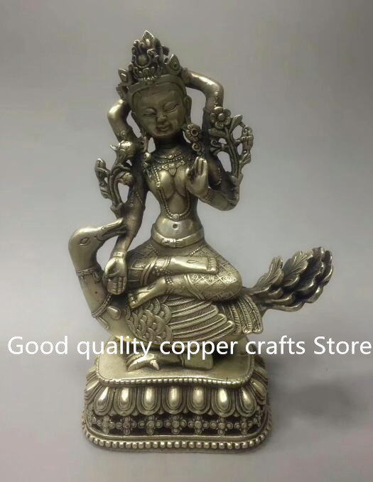 Collect archaize white copper peacock king daming bodhisattva Buddha crafts statue