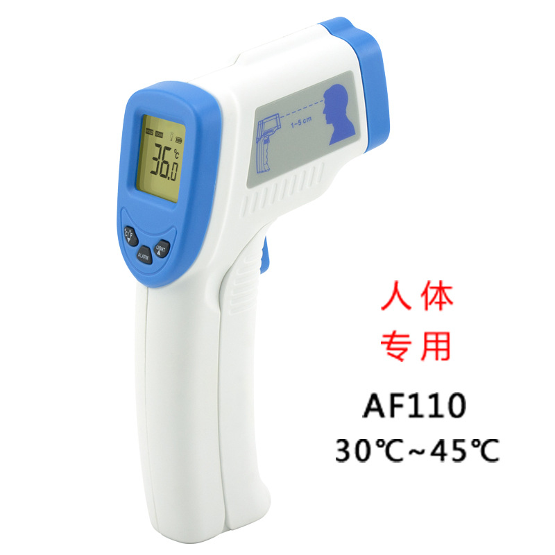 Smart Sensor AF110 Infrared Humen Body Temperature Thermometer 30 degrees Celsius to 45 degrees Celsius casual off the shoulder round neck striped women s dress