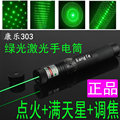 Military supplies green laser pointer 50000mw 50w 532nm  focusable can burn match,burn cigarettes,pop balloon+changer+gift box