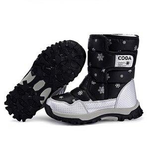 Image 5 - SKHEK/зимние сапоги для девочек; Водонепроницаемые зимние детские ботинки; Теплая обувь с плюшевой подкладкой для девочек; Нескользящая обувь; Яркие цвета; Черный, красный, фиолетовый