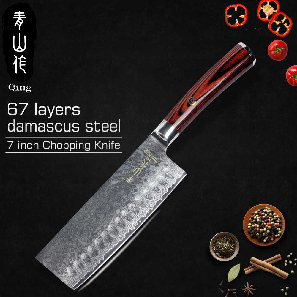 QING Damascus Steel Nakiri Kitchen Knives Chef Chopping Santoku Knife Pattern Blade Damascus Cleaver Kitchen Knife Kitchen Tools
