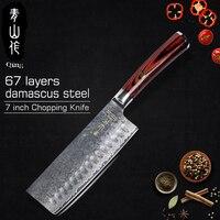 QING Damascus Steel Nakiri Kitchen Knives Chef Chopping Santoku Knife Pattern Blade Damascus Cleaver Kitchen Knife Kitchen Tools