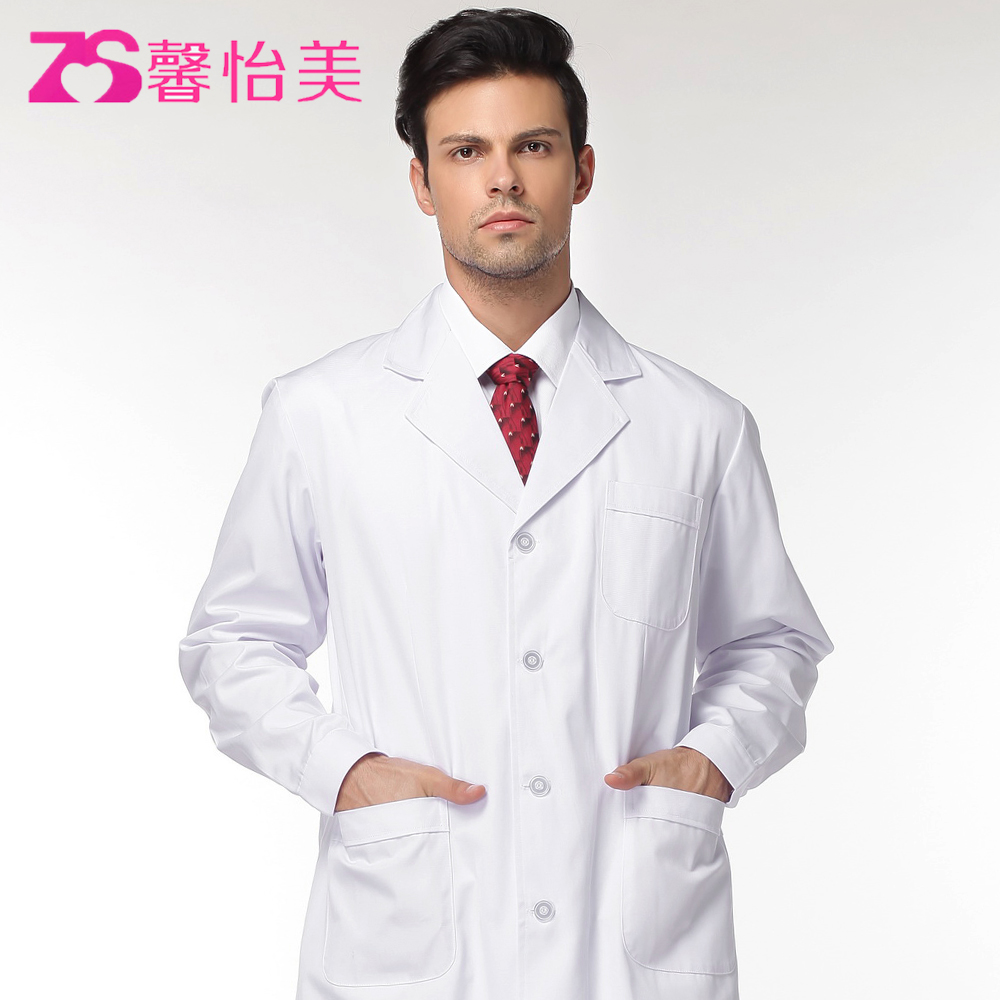 White coat doctors wear – Novelties of modern fashion photo blog