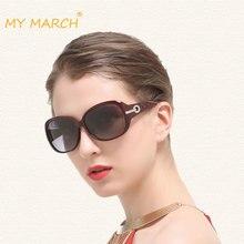 цена на Luxury Polarized Sunglasses Women Fashion Brand Designer Driving Sun Glasses Big Frame Glasses Oculos De Sol Feminino UV400 2019