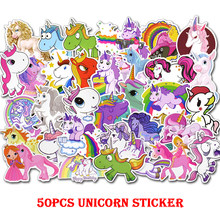 50Pcs/Lot Lovely Cute Unicorn Stickers Kids Toy Girls Sticker Pack For DIY Skateboard Luggage Laptop Car Waterproof Decals Gift(China)