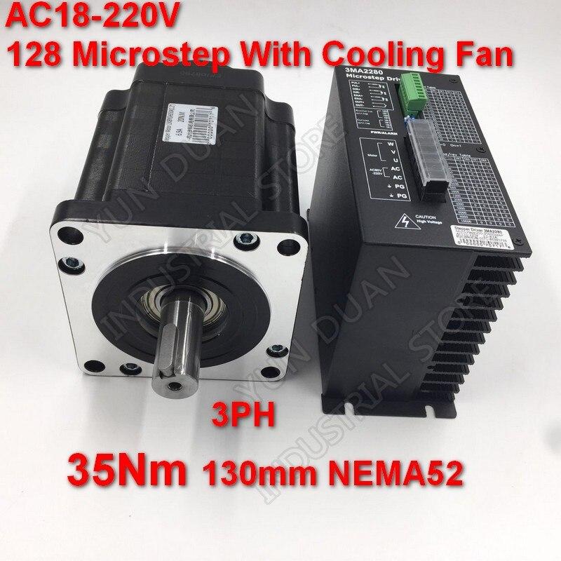 35Nm 130mm NEMA52 6.9A Kit de pilote de moteur pas à pas 3PH 32 DSP AC18-220V 128 Microstep avec ventilateur de refroidissement couple élevé pour CNC