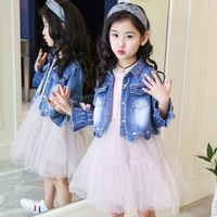Cute Girls Dresses Sets 2018 New Arrival Fashion Baby Girls Clothes Coat+Dress 2PCS Suits Cotton Kids Clothing For Girls