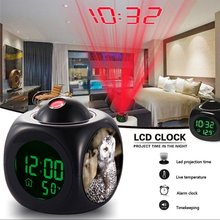LCD Projected alarm clock despertador digital led projection table Talking Voice Prompt Thermometer Snooze nixie wekker