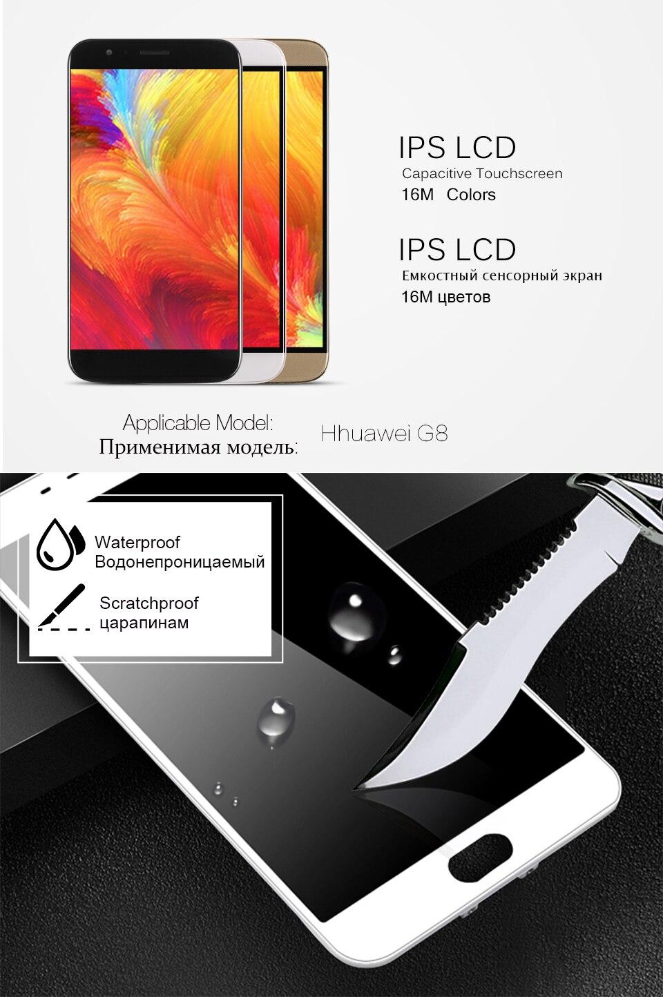 Huawei-G8-xiangqing_02