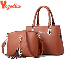 Yogodlns New Luxury Women Bag 2 Pieces Set solid bag Fashion