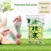 50 Pcs Wormwood Foot Patch Detox Relieve Stress Good Sleeping Relax Patches @ME88