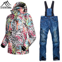 2016 Gsou Snow Ski Suits Women Winter Skiing Jacket Pants Thermal Thicken Waterproof 10000 Breathble 10000
