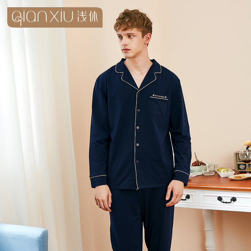 Autumn Cotton Home Service Lapel Long Sleeve Two-piece Men's Pajamas Luxury Men Clothing Men Leisure Suits Sexy Pajamas For Men
