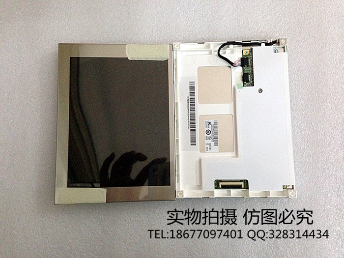 New original package AUO AUO 5.7 inch LCD screen G057QN01 V1 G057QN01 V2 quality assurance new and original auo 11306 auo11306 auo bga 64 goods in stock