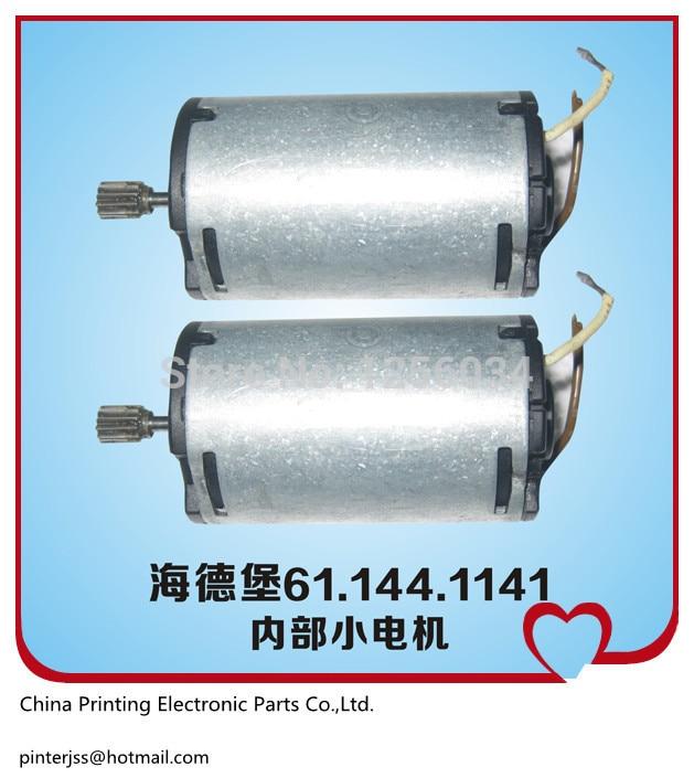 2 pieces Heidelberg machine motor 61.144.1141 motor for offset vending machine parts 1 sets motor cables for 60 pieces motors