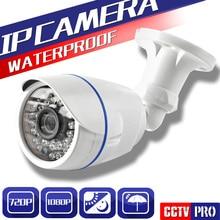 Видеонаблюдения HD 1MP 720 P 1080 P IP Камера 2MP Открытый Пуля безопасности Камера 36 LED 1080 P объектив 3.6 мм xmeye HI3516C 48 В POE Дополнительно