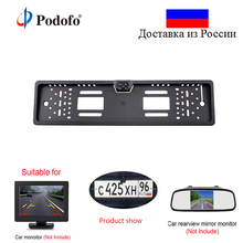 Podofo 140 Degree Waterproof European License Plate Frame Backup Car Number Rear View Camera 4 LED Night Vision Car-styling