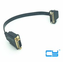 Flat Slim High DVI 24+5 Female to 24+1 Male 90  Angled Cable 0.3m