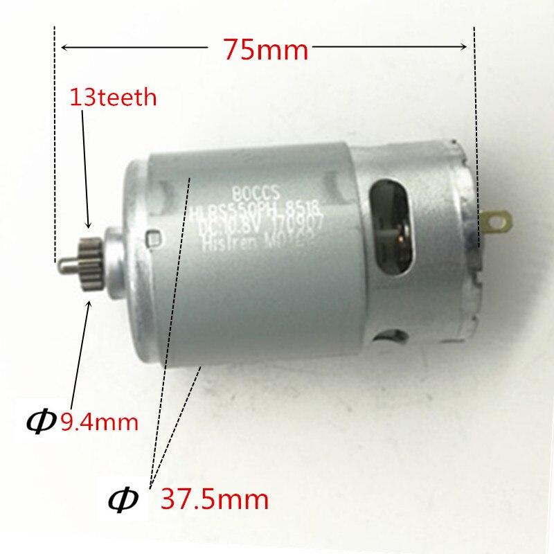цена на 13 Teeth Motor 10.8V Replace for BOSCH GSB10.8-2-LI GSB12V-15 PS130 GSB10.8-2-LI GSB1080-2-LI GSB120-LI GSB1200-2-LI GSB120-LI