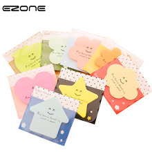 EZONE Rainbow Color Sticky Note Memo Pad Kawaii Apple/Flower/Cloud/Star/House Shape Marker Stationery Material Escolar
