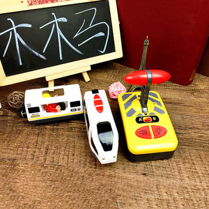 RC Electric Magnetic Railway W
