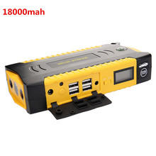 Car Jump Starter Power Bank 12V 600A Auto Booster Multifunct
