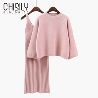 CHISILY SINJORINO 2 Piece Set Women Knitted Dress Winter Spring Sleeveless Mini Dress Pullover Sweaters Tops Sweater Dresses