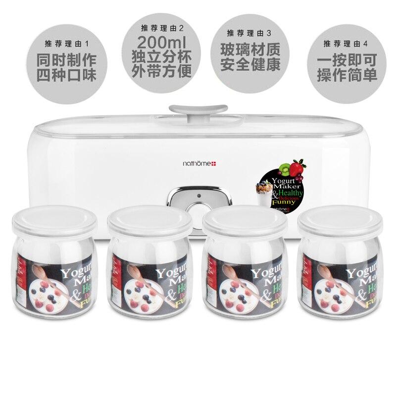 Ev Aletleri'ten Yoğurt Makineleri'de Nathome Ev Cam Dört Alt kupası Tam Otomatik Yoğurt Makineleri Beyaz Natto Makinesi 2016 Yeni Mutfak Aletleri title=