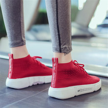 Купить с кэшбэком 2019 New Sports Shoes High Shoes Outdoor Gym Running Shoes  Mesh White Shoes ca72b508afd1