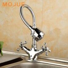 Mojue смеситель для кухни холодной и горячей воды раковина 360 Вращение двойная ручка латунь качество готовой коснитесь MJ 8263