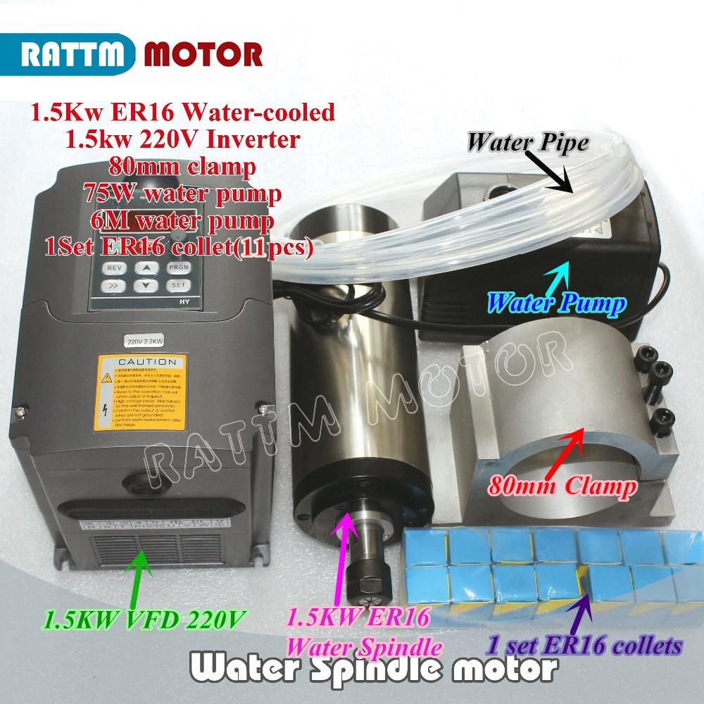 EU/RU ship & Free VAT!!! 1.5KW Water-cooled spindle ER16 &1.5KW 220V inverter & ER16 collet & 80mm Clamp & 75W Water Pump & pipe цена