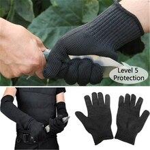 1 пара стальной проволоки безопасности анти-режущие перчатки Садоводство Кухня работа кемпинг инструмент защиты безопасности Cut-Proof металлические перчатки из сетки