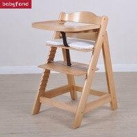 Цельный деревянный столик для кормления малыша многофункциональный детский игрушечный стульчик для кормления еды сиденье регулируемая вы