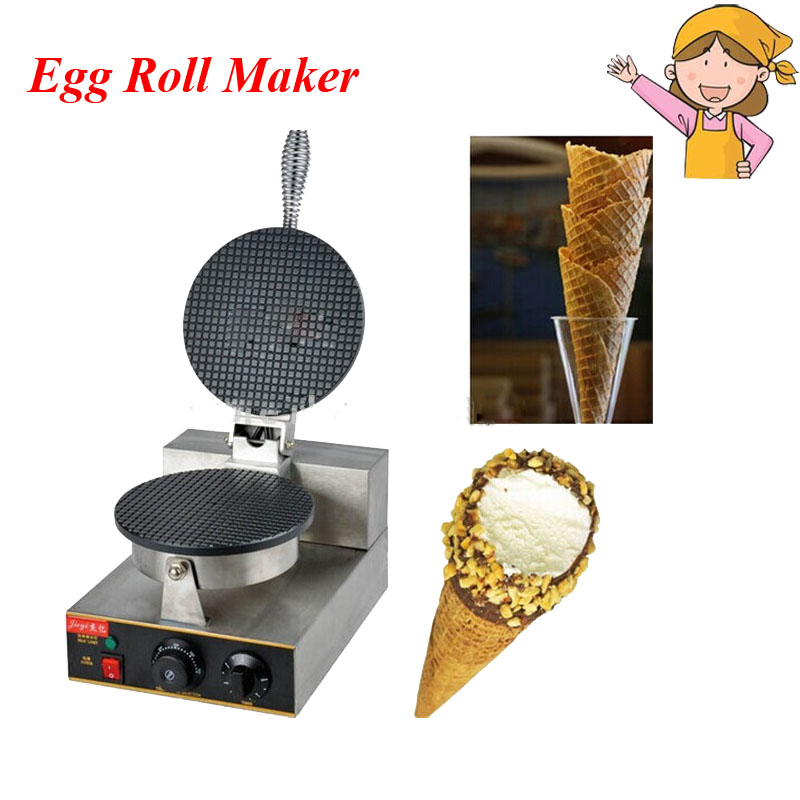 1pc Head Electric Crisp Ice Cream Cone Making Machine 110V/220V Waffle Maker for Ice Cream Cone FY-1A square pan rolled fried ice cream making machine snack machinery
