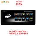 4G RAM 64G ROM Android touchscreen für C Klasse W204 2008-2014 W205 GLC 10,25