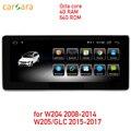 4G di RAM 64G ROM Android dello schermo di tocco per la Classe C W204 2008-2014 W205 GLC 10.25