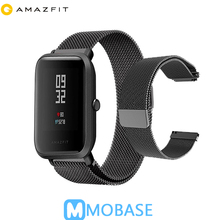 20mm Metal Stainless Strap for Xiaomi Huami Amazfit bip ticwatch E Magnetic Replacement Watch Bracelet Strap for Makibes  BR3