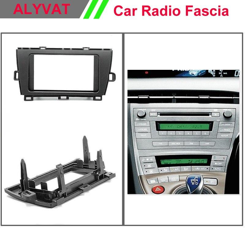 Top qualité Auto Radio Fascia pour TOYOTA Prius (ZVW30/35) 2009 + (roue droite) stéréo Fascia Dash Kit d'installation de garniture de CD