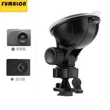 Para original Xiaomi Yi Dvr Soporte de Ventosa Genuino Lechón para soporte de ventosa de XIAO YI Yi Dash Cam Car Dvr cámara