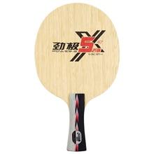 цена на DHS Table Tennis Blade New POWER PG5X 2018 New Arylate Carbon ALC ping pong racket bat paddle