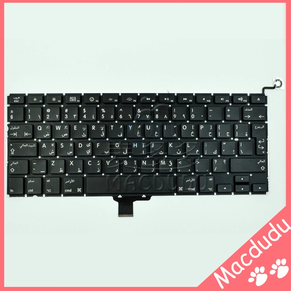 Brand New AR Arabic Keyboard for 13 MacBook Pro A1278 MC700 MB990 MC374 Arabic keyboard 2009-2012 + Keyboard Screws 5pcs lot netherlands dutch keyboard for macbook pro 13 a1278 netherlands dutch keyboard mc700 mc724 md101 md102