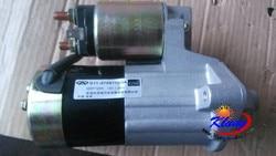 Klung 1100cc 800cc chery engine starter S11-3708110GA for 1100cc ,800cc Joyner ,xingyue ,xinyang ,Nanyi chery buggy UTV parts